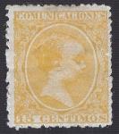 Sellos del Mundo : Europa : España : Alfonso XIII, Tipo Pelón. - Edifil 229
