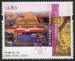 Sellos del Mundo : Asia : Hong_Kong : CHINA - Palacios imperiales de las dinastías Ming y Qing en Beijing y Shenyang
