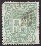 Sellos del Mundo : Europa : España : Escudo de España. - Edifil 154