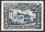 Sellos de Europa - España -  Pro Unión Iberoamericana. - Edifil 570
