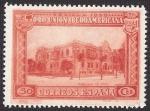 Sellos de Europa - España -  Pro Unión Iberoamericana. - Edifil 577