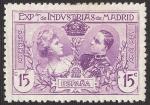 Sellos de Europa - España -  Expo. de Industrias de Madrid. - Edifil SR2