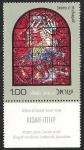 Sellos de Asia - Israel -  TRIBUS DE ISRAEL - JUDAH