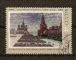 Sellos del Mundo : Europa : Rusia :  Cent. del nacimiento de K.F.Youon.