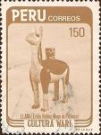 Sellos del Mundo : America : Perú : Cultura Wari. Llama (Estilo Robles Moqo de Pacheco).