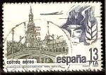 Sellos del Mundo : Europa : España : Exposición 1929 Plaza de España, Sevilla