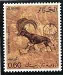 Sellos del Mundo : Africa : Argelia : Tassili N' Ajjer (Pinturas rupestres)