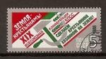 Sellos de Europa - Rusia -  Conferencia de Uniones