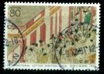 Sellos del Mundo : Asia : Japón :  Día del sello