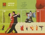 Sellos del Mundo : America : Argentina :  Mundial de Tango