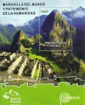 Sellos de America - Perú -  Centenario del descubrimiento de Machu Picchu