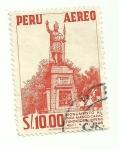 Sellos del Mundo : America : Perú : Monumento al Inca Maco Capac fundador del imperio
