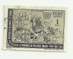 Sellos del Mundo : America : Perú : Centenario de Pallasca