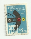 Sellos del Mundo : America : Perú : 4ta Feria internacional de Pacífico