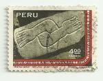 Sellos del Mundo : America : Perú : Gratitud al mundo