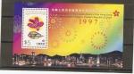 Sellos del Mundo : Asia : China : conmemoracion de la incorporacion de hong kong