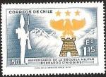 Sellos de America - Chile -  ANIVERSARIO DE LA ESCUELA MILITAR BERNARDO OHIGGINS