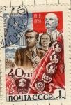 Sellos del Mundo : Europa : Estonia :  Conmemorativo 40 años
