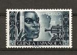 Sellos del Mundo : Europa : España :  Conferencia Int. de Africanistas Occidentales./ Guinea.