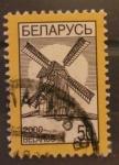 Sellos del Mundo : Europa : Bielorrusia : molino