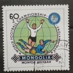 Sellos de Asia - Mongolia -  world football championship england 1966