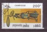 Sellos de Asia - Camboya -  serie- Despegue vertical