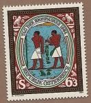 Sellos del Mundo : Europa : Austria :  Día del sello 1984  - egipcios