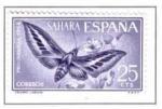 Sellos de Europa - España -  SAHARA EDIFIL 225 (16 SELLOS )INTERCAMBIO