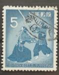 Sellos del Mundo : Asia : Japón :  samurais