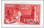 Sellos del Mundo : Europa : España : SAHARA EDIFIL 240 (7 SELLOS)INTERCAMBIO