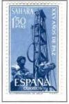 Sellos del Mundo : Europa : España : SAHARA EDIFIL 241 (7 SELLOS)INTERCAMBIO