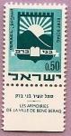 Sellos de Asia - Israel -  Escudo de la Ciudad de Bene Beraq