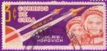 Sellos de America - Cuba -  Vostok III y IV