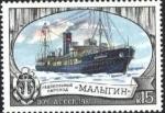 Sellos del Mundo : Europa : Rusia :  barco