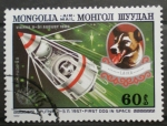 Sellos del Mundo : Asia : Mongolia : laika 1957 primer perro en el espacio