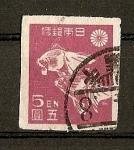 Sellos de Asia - Japón -  Peces de Oro.