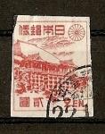 Sellos del Mundo : Asia : Japón :  Templo Kiyomitzu.