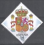 Sellos de Europa - España -  ESCUDOS INTERCAMBIO