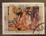 Sellos de America - Cuba -  obras de arte museo nacional, el duo, mariano fortuny
