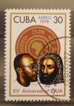 Sellos del Mundo : America : Cuba :  XV aniversario OUA