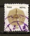 Sellos del Mundo : Asia : Nepal : Serie Basica - Corona Real.