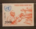 Sellos del Mundo : Europa : Vaticano :  VIAJES DEL PAPA JUAN PABLO II