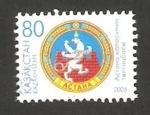 Sellos del Mundo : Asia : Kazajistán : 476 - escudo de armas de Astana, león heráldico