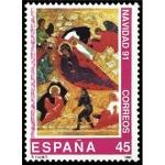 Sellos de Europa - España -  NAVIDAD AÑO 1991 INTERCAMBIO