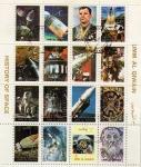 Sellos de Asia - Emiratos Árabes Unidos -  Historia del espacio