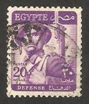 Sellos de Africa - Egipto -  318 - un soldado