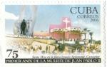 Sellos del Mundo : America : Cuba : Primer aniv. de la muerte de Juan Pablo II