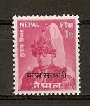 Sellos del Mundo : Asia : Nepal : Rey  Mahendra - Servicio- No Emitidos.