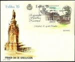 Sellos del Mundo : Europa : España :  Exfilna 85 - Salón del Prado HB - SPD