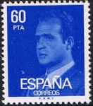 Sellos del Mundo : Europa : España :  S.M. JUAN CARLOS I